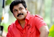 Dileep Fan's Avatar