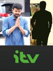 ITV's Avatar